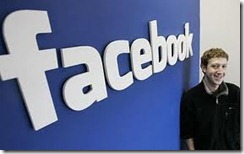Facebook 1 thumb Facebook to debut on stock market in May